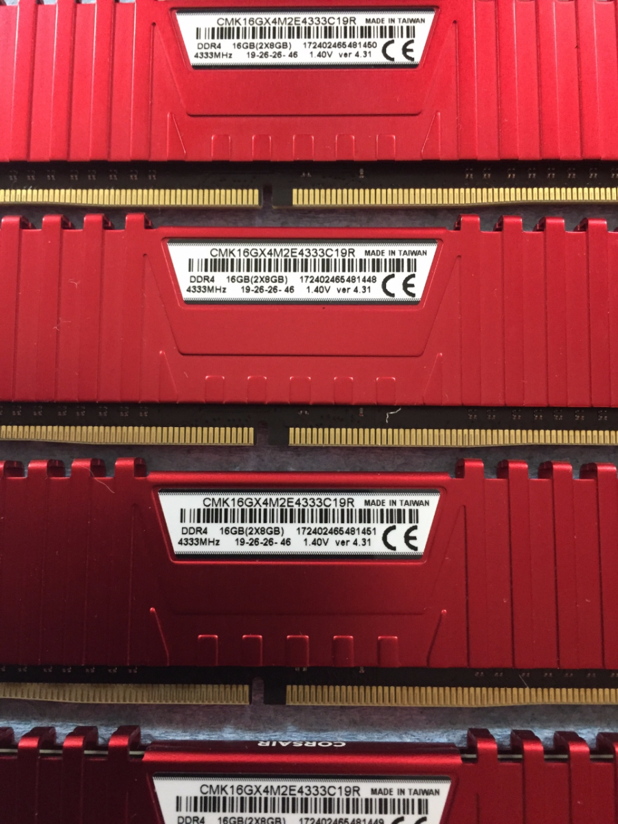 Photo of 7740X and lots of DDR4