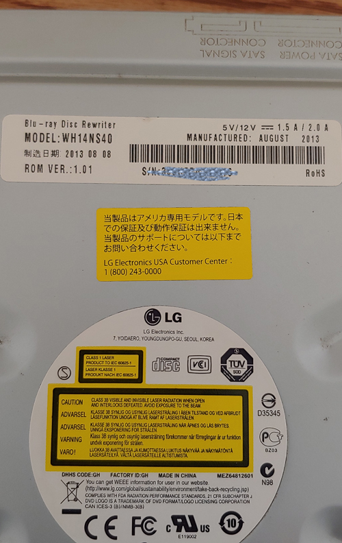 Photo of LG WH14NS40