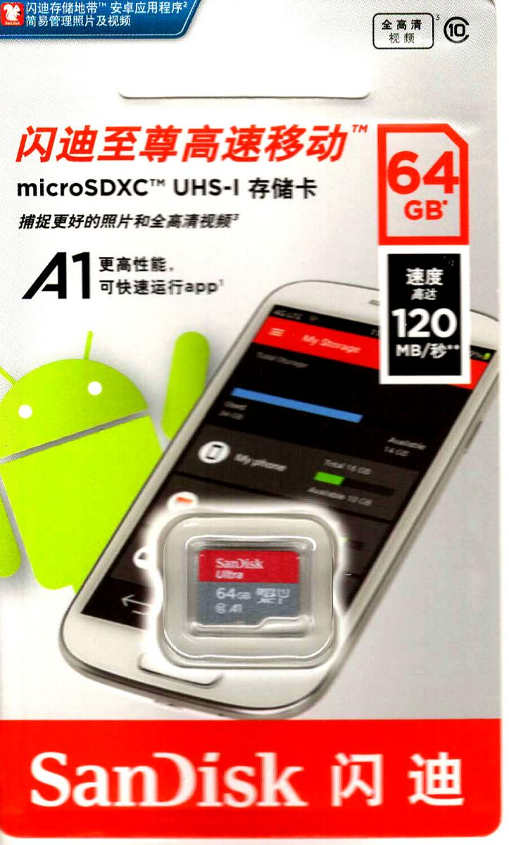 Photo of SanDisk Ultra 64GB A1 Class10 UHS-I Micro SDXC 120MB/s FHD NEW!